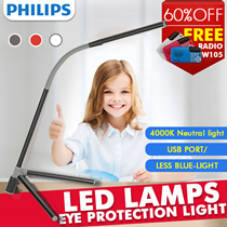 【Philips】Table Lamp★LED Protection Light★Nature simplicity style★Nordic Imperial Style★Surprise gift