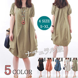 Buy 2 free shipping★NewArrival★Best Seller Organic Linen cotton Dress Collection