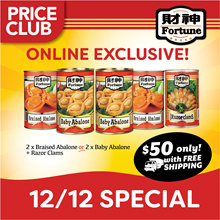 [Fortune 财神] 2 x 425g Baby Abalones/Braised Abalones (8-12pc) + 425g Razor Clams! Q10 EXCLUSIVE!