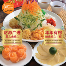 [Promotional Price] Bountiful Yusheng with Smoked Salmon serves between 8-10  pax. For Only $25.00