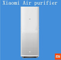 New arrivals!!!Xiaomi air purfier home use remove dusty/ formaldehyde xiaomi air cleaner