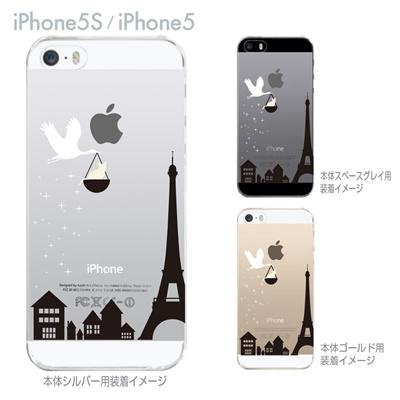 【iPhone5S】【iPhone5】【iPhone5sケース】【iPhone5ケース】【カバー】【スマホケース】【クリアケース】【クリアーアーツ】【コウノトリとネコ】 22-ip5s-ca0097の画像