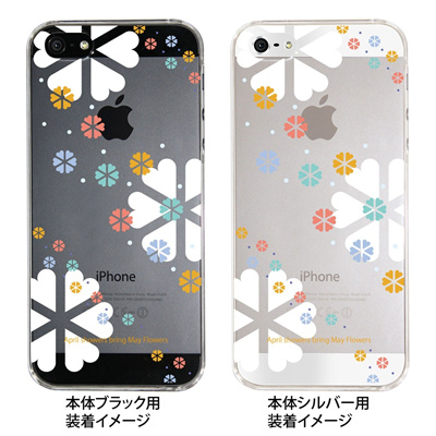 【iPhone5S】【iPhone5】【Clear Fashion】【iPhone5ケース】【カバー】【スマホケース】【クリアケース】【May Flowers】 ip5-09-mf0005の画像