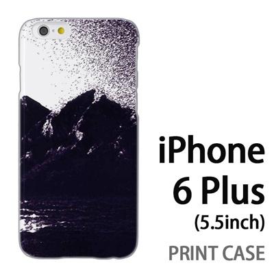 iPhone6 Plus (5.5インチ) 用『No4 モノクロマウンテン』特殊印刷ケース【 iphone6 plus iphone アイフォン アイフォン6 プラス au docomo softbank Apple ケース プリント カバー スマホケース スマホカバー 】の画像