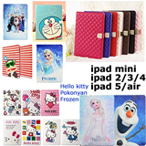 The New iPad 2 3 4 5/air 6/air2 iPad mini 2 Samsung Tab3 P3200 Tab4 T230 T330 Cute Monkey Crown Pokonyan Frozen Hello Kitty Luxury With Diamond Buckle Full Leather Case Cover