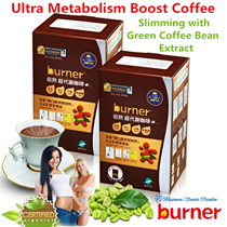 burner® AWARD WINNING* Organic Ultra Metabolism Boost Coffee☆Green Coffee Extract by Dr. Oz☆Metabolism Booster☆Antioxidants☆Suppress Appetite☆100% Natural☆倍熱® 超代謝珈啡