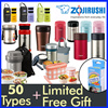 ★☆★LOWEST PRICE★☆★zojirushi FOOD JAR n LUNCH BOX/ Genuine Vacuum stainless steel/ bento box/ thermos