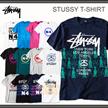 【メール便をご指定で送料無料】STUSSY Tシャツ【F-101~F-120】60種類以上/ステューシー T-SHIRTS メンズ stussy tシャツ