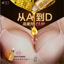 ♥Ladies Orgasm ♥Rapibust Up AFY Breast Enlargement Cream♥Push Up Bra♥Virginal Tightening♥Collagen