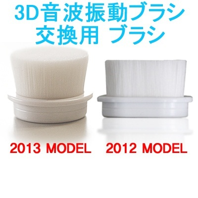 NEW!! 販売1位!3D音波振動交換用ブラシ/キメ洗顔/角質ブラックヘッド皮脂除去/マッサージ効果/韓国コスメ(スタンド+サンプル)/キメ洗顔/角質ブラックヘの画像