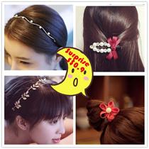 New Korean Style/ Lowest Price/Fast delivery!/Hair Accessories/Hairband /Headband /Hair clip /Hair band/Head Band/ Hairclip/ Rubber band /Comb/ Hair Bun/ Hair roller/ Hair Twist/ Hair pin/ Hair Tie