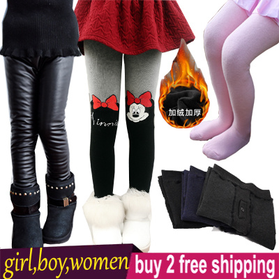 [15 Oct 2017]Girl Gal Boy Baby Women Spring Autumn Winter Fur Leggings/Children Kid Pants Thick Warm Deals for only S$49 instead of S$0