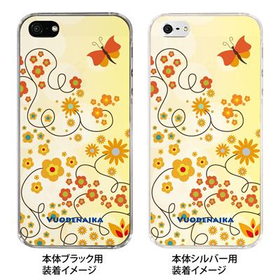【iPhone5S】【iPhone5】【Vuodenaika】【iPhone5ケース】【カバー】【スマホケース】【クリアケース】【フラワー】 ip5-21-ne0001の画像