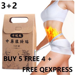 Traditional Chinese medicine navel lose weight big belly thin slimming stick paste version [UNISEX]