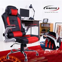 オフィスチェア 160度リクライニング オフィスチェアー リクライニングチェアー クッション付 椅子 パソコンチェア ワークチェア デスクチェア PCチェア OAチェア リラックス オフィスチェア