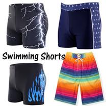Swim Shorts►Beach Swimwear Trunk Suit Swimsuit Men Lady Kids Bikini Wear Surfing Suits ★ Spa Pants