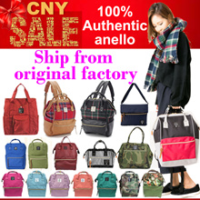 *CNY SALE*100%AUTHENTIC anello*direct ship fr anello ORIGINAL factory best quality backpack rucksack