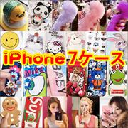 毎日更新中!iPhone7ケースiPhone7 PlusケースiPhone 6/6sケース iPhone6 plus/6s plusケース手帳型ケースiphoneカバー