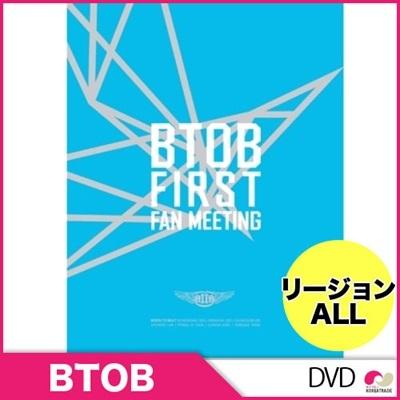 【国内発送】【予約12/3】【DVD】ビツビ(BTOB) - BTOB 1ST FAN MEETING DVD(2 DISC)+フォトブック48Pの画像