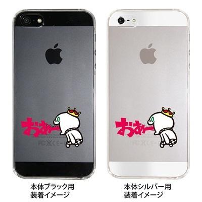 【iPhone5S】【iPhone5】【iPhone5ケース】【カバー】【スマホケース】【クリアケース】【マシュマロキングス】【キャラクター】 ip5-23-mk0033の画像