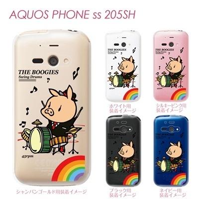 【AQUOS PHONE ss 205SH】【205sh】【Soft Bank】【カバー】【ケース】【スマホケース】【クリアケース】【クリアーアーツ】【SWEET ROCK TOWN】 46-205sh-sh2016の画像