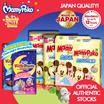 [Unicharm]【MICKEY/DISNEY DIAPERS!】Mamypoko Disney Mickey Pants/Tapes! JAPAN!  COUPON FRIENDLY!