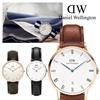 送料無料 ダニエルウェリントン 腕時計 選べる各サイズ(26~40mm) メンズ レディース ユニセックス Daniel Wellington  ペアウォッチ 母の日 父の日 プレゼント ギフト