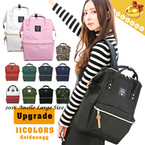 ☆New Promo w/Reasonable Price-2016 Anello Bags◆JAPAN BEST SELLING BAGS for UNISEX◆BACKPACK/WAIST BAG/SLING BAG/ Premium Quality Backpack n Messenger Bag/ School Bag/ Daily Bag/ Rucksack/ Men n Women
