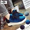 2017 New Fashion Sports Shoes / 春の新型厚底靴 / スニーカー レディース / レディース スニーカー / 厚底スニーカー / スニーカー /丸い低手伝っスエード運動靴 / 3種類の色の5個のサイズは選択することができます