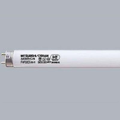 【クリックで詳細表示】三菱電機 三菱 ルピカライン 32形Hf蛍光ランプ スーパークリア色 口金G13 FHF32EDX