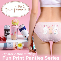Fun Print Panties Series // Available in 2 styles: Hipster or Mini cutting
