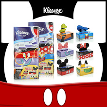 FREE SHIPPING!! [Bundle of 2] Kleenex Facial Tissues - Disney Mickey/Floral/Classic/Natural/Garden 5x100pcs