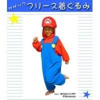 サザックフリース着ぐるみスーパーマリオマリオ子供用BAN-057F・110cm