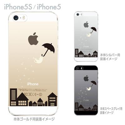 【iPhone5S】【iPhone5】【iPhone5sケース】【iPhone5ケース】【iPhone ケース】【クリア カバー】【スマホケース】【クリアケース】【ハードケース】【着せ替え】【イラスト】【クリアーアーツ】【アンブレラねこ】 22-ip5s-ca0098の画像