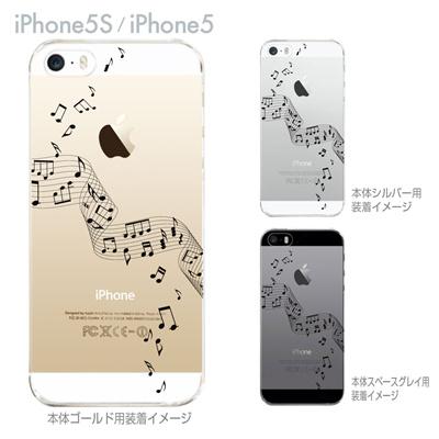 【iPhone5S】【iPhone5】【Clear Arts】【iPhone5ケース】【クリア カバー】【スマホケース】【クリアケース】【ハードケース】【着せ替え】【イラスト】【音符】 ip5-09-mu0001の画像