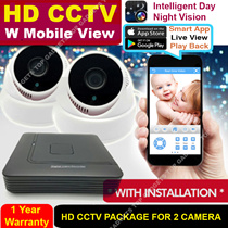 [HDB/CONDO] HD CCTV Package for 2 Camera Incld Installation View on HP Anywhere 24 Hrs Rcd