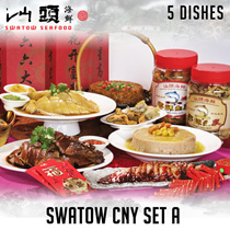 [Swatow Restaurant] Reunion dinner special l Set A 五福临门 l Freshly handmade l Chilled delivery