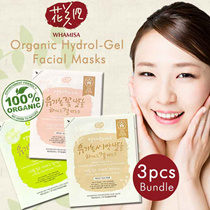 [9th Restock: EXP Dec 17] 3-PCS BUNDLE SALE! WHAMISA Organic Hydro-Gel Facial Masks (Whitening Firming Anti-Wrinkle Lifting Revitalising). Made in Korea. NOW in SG!!!