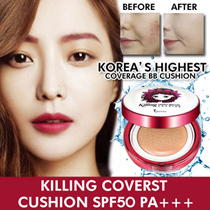 ✨APRIL SKIN COMPETITOR🌟KOREA HIGHEST COVERAGE BB CUSHION / IFACTORY - LIMITED EDITION STEM CELL COOLING EFFECT CUSHION SPF50 PA+++ ✔Perfect Coverage ✔Cooling Effect✔UV Protection✔Anti-Wrinkless