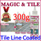 ★MAGIC TILE  BIG 300g★Tile Line Reform Coated White Color Cleaner Bathroom Toilet Cleaning Coating Fungi Removal Mole Remover Powerful House Bodyguard dissipates