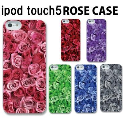 特殊印刷/iPodtouch5(第5世代)iPodtouch6(第6世代) 【アイポッドタッチ アイポッド ipod ハードケース カバー ケース】(ローズ)CCC-016の画像