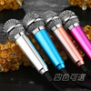 Portable 3.5mm Mini microphone Stereo Condenser Mic with Stand for Chatting Singing Karaoke -Iphone Samsung And All Device