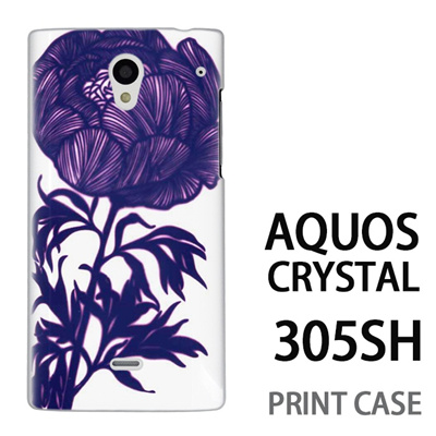 AQUOS CRYSTAL 305SH 用『0911 牡丹 白』特殊印刷ケース【 aquos crystal 305sh アクオス クリスタル アクオスクリスタル softbank ケース プリント カバー スマホケース スマホカバー 】の画像