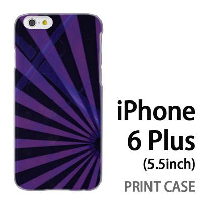 iPhone6 Plus (5.5インチ) 用『No4 紫閃光』特殊印刷ケース【 iphone6 plus iphone アイフォン アイフォン6 プラス au docomo softbank Apple ケース プリント カバー スマホケース スマホカバー 】の画像