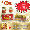 [VALUE BUY] 6 x 75ml★ Bird Nest Ginseng with White Fungus and Rock Sugar ★ Healthy Gift Set ★ Fairer and Smooth Skin ★ Enhance Immune System!