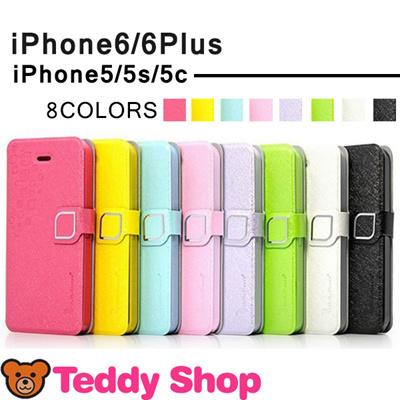 iphone6 ケース iphone6 plus ケース手帳型ケース アイフォン6 アイフォン6plus iphone6plus iphone6カバー iphone5s アイフォン5s レザー iphoneケース iphone5c スマホケース iphone5ケース かわいい スマホカバー アイフォン6プラス アイフォン5c アイフォン5の画像