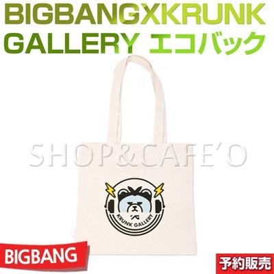 【1次予約】BIGBANGXKRUNK GALLERY エコバックの画像