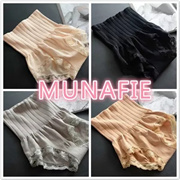 【Special Sale RM3.9】[MUNAFIE]Highly Recommend Japan Ladies SLIM PANTY/Waist Trimmer/Make a beautiful woman enjoy your summer/Flatten abdomen/breathable/Slimming underwear