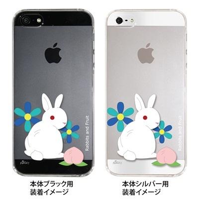 【iPhone5S】【iPhone5】【NAGI】【iPhone5ケース】【カバー】【スマホケース】【クリアケース】【アニマル】【うさぎとフルーツ】 ip5-24-ng0004の画像