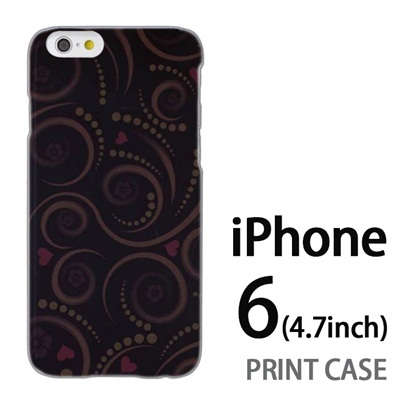 iPhone6 (4.7インチ) 用『0707 空の世界茶色』特殊印刷ケース【 iphone6 iphone アイフォン アイフォン6 au docomo softbank Apple ケース プリント カバー スマホケース スマホカバー 】の画像